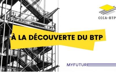 Protégé: Apprentissage : Faire connaître la diversité des métiers de la construction